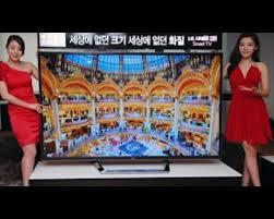 tv-piu-grande-del-mondo