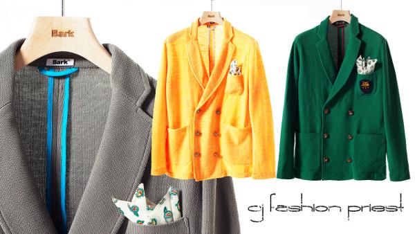 Bark abbigliamento moda collezione primavera estate 2014