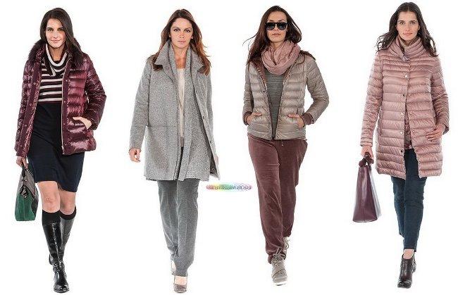 Abbigliamento Elena Mirò autunno inverno 2014 2015