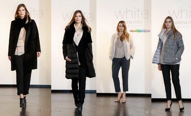 promo code 237e7 c95a3 Elena Mirò abbigliamento autunno inverno - Abbigliamento ...