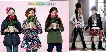 Bambino Moda Rubacuori Abbigliamento 2017 Autunno Inverno BxedrCoW