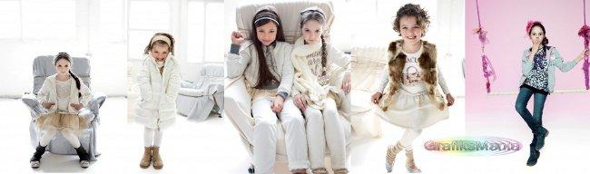 Rubacuori abbigliamento autunno inverno 2014 2015