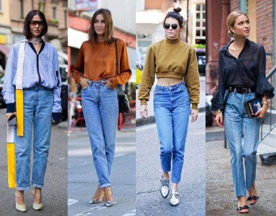 Jeans della mamma