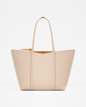 Zara catalogo borse primavera estate. Nella collezione borse per primavera  estate 2016 ... dca920e3f4c