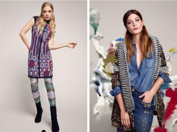 Desigual Abbigliamento Autunno Inverno 2017