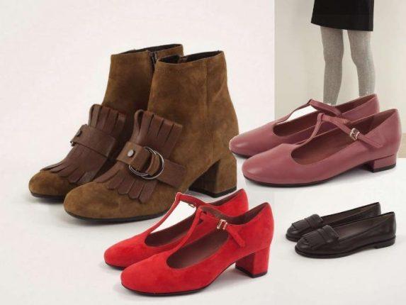 Lazzari scarpe collezione autunno inverno 2017