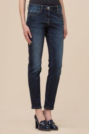 Pantalone jeans regular Luisa Spagnoli inverno 2017