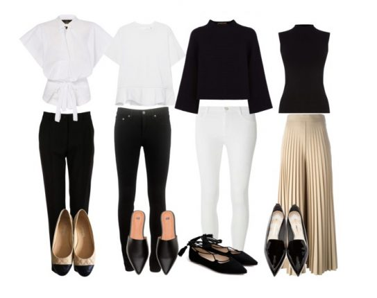 Abbigliamento Maturità Look